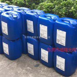 原装现货 SUEZ阻垢剂MDC200 高效液体分散剂 反渗透膜系统专用