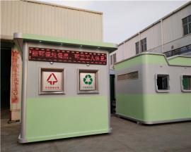 太阳能环卫垃圾房批量定做智能二维码环卫垃圾房*生产