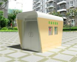 简单款环卫垃圾房成品优质款环卫垃圾房现货批量生产