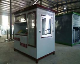 太阳能堆肥垃圾房专业定做 智能环保堆肥房生产设计