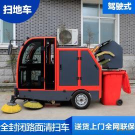 四轮自卸式道路清扫车 大型5刷扫地机 工业驾驶式电动扫地吸尘车