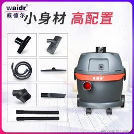装修吸尘器 小型手持式大功率吸尘器 吸粉尘颗粒砂石专用