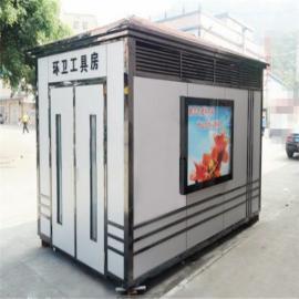 小吃街环保垃圾房专业定做 万达广场环保垃圾房生产设计效果图