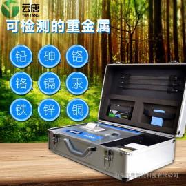 土壤重金属检测仪-YT-ZJC土壤重金属测定仪
