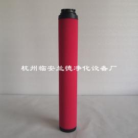 山立滤芯 SLAF-20HA、SLAF-20HA/C 空压机管道除油过滤器滤芯