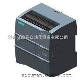 CPU 1214C西门子6ES7214-1HG31-0XB0模块Firmare V3.0详情PLC