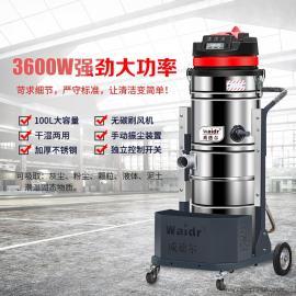 工业吸尘器大功率干湿两用强力吸尘机100L分离式旋风吸尘器