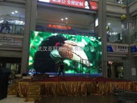 宽视角高亮P4LED舞台全彩显示屏制作工厂