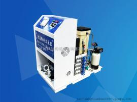 和创环保次氯酸钠发生器操作流程/电解盐消毒设备