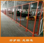 铝型材加镀锌网高质量机器人围栏工业机器人围栏订单式出厂价