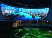 LED曲面大屏P1.6效果弧形曲面全彩显示屏工厂制作