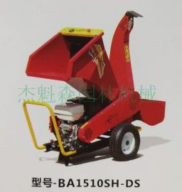 班迪特BA1510SH-DS BA1510H-DS多功能碎枝�C 汽油/柴油粉碎�C