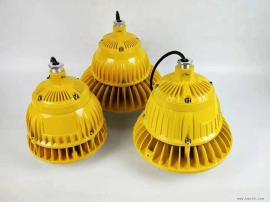 FGQ1233-50b吸壁式LED防爆灯、防爆节能投光灯