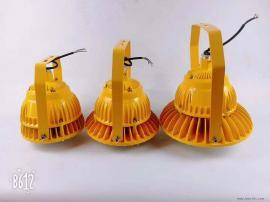BZD126-纺织厂防爆照明灯、50w圆形LED防爆灯