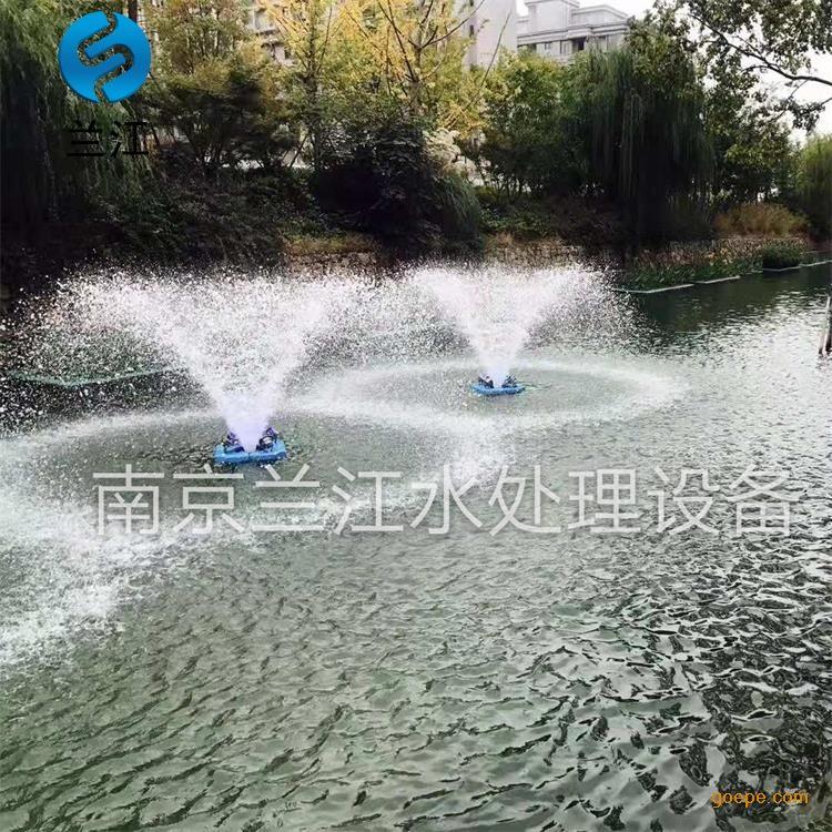 潜水喷泉曝气机 鱼塘增氧机 景观喷泉曝气机