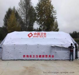 卫生应急网架帐篷指挥帐篷宿营帐篷生活帐篷