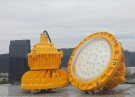 GB8050-油库吸顶式LED防爆灯60w、吊杆式LED防爆泛光灯