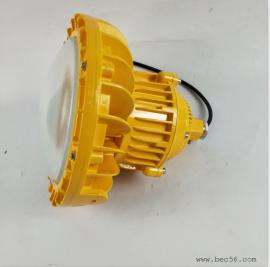 BAX1408-70w免维护LED防爆防腐灯 、吊杆式LED防爆泛光灯