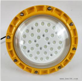 厂区护栏式LED防爆照明灯、BZD190-120/150w大功率防爆灯