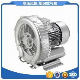 注塑机专用高压风机,注塑机高压风机