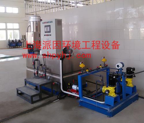 【派因环境】高锰酸钾自动投加装置