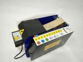 赛克牌C25电动湿水牛皮纸封箱器报价