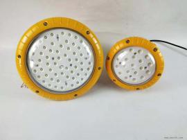 护栏安装LED防爆灯BLD130-80h,支架式LED防爆灯