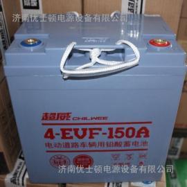 超威6-EVF-100A阀控式硅胶动力电池12V100AH巡逻车新能源电动车