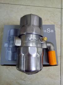 HDR-378空压机过滤储气罐自动排水器