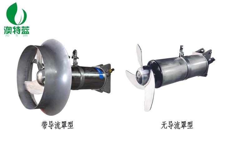 不锈钢脱氮预处理搅拌机的两种外形