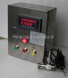 现货自动化控制微型流量流量纯水控制系统