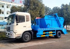 政府定点采购摆臂垃圾车