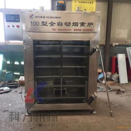 熟食自动熏烤设备烟熏炉烧鸡烤鸭专用熏烤机
