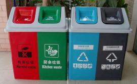 厨余分类垃圾桶专业定做 回收分类垃圾桶报价智能回收垃圾桶