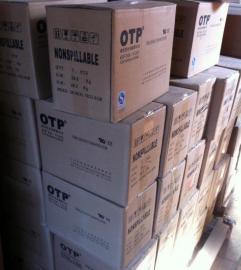 OTP�U酸免�S�o蓄�池6MF65AH��导靶吞�
