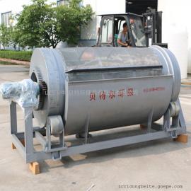 杂质过滤设备 微滤机脱水率高 固液分离设备生产商中科贝特