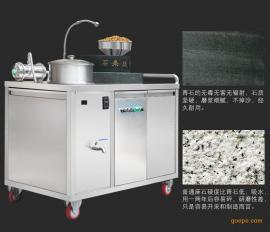 豆浆机 石磨坊专用石磨豆浆机 智能款石磨豆浆机全自动