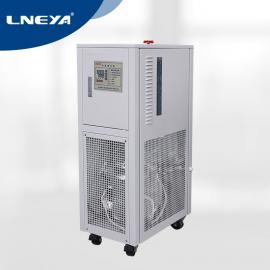 反应釜控温设备 性能稳定 控温精度高