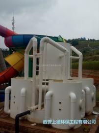 水上乐园水处理设计方案