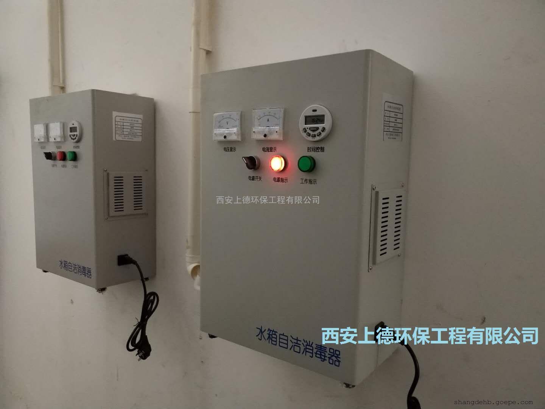 水箱消毒器专业生产