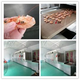 大虾烘烤设备 微波大虾烘烤设备