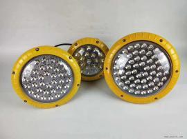 BLD120-支架式LED防爆灯30w ,LED防爆应急灯