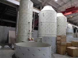活性炭处理废气设备 活性炭吸附系统 节能高效设备