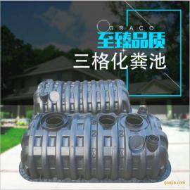 农村项目专用分体式双翁三格式化粪池厂