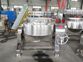 300夹层锅电磁不锈钢搅拌导热油