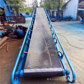 六九重工9米长可电动升降可调高低型橡胶输送机Lj8