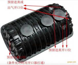 塑料分体式双翁三格式化粪池生产