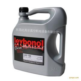 莱宝LVO100真空泵油 原装莱宝润滑油 现货销售