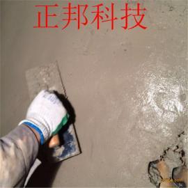 碳化硅耐磨浇注料 电厂烟道陶瓷胶泥