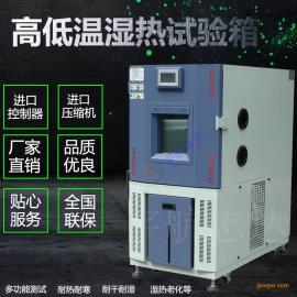 品牌Y-HE-150G高低�卦��箱可程式恒�睾��_�粝��崂匣����C